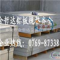 AA5083H116可折弯铝板