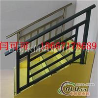 供应阳台扶手系列铝型材