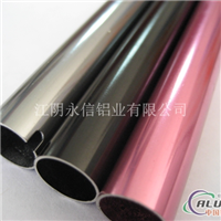 供應圓管鋁型材