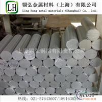 高强度超硬航空铝板A7075