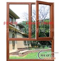 别墅优选门窗型材铝木复合型材