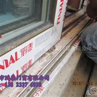 木包铝门窗生产厂家