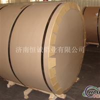 天津铝皮价格0.5mm防腐保温铝皮