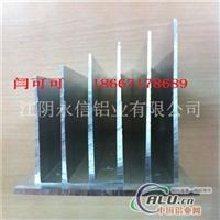 永信铝业供应空调用散热器铝型材