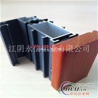 較全系列的鋁木復合型材生產廠家