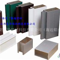 生产特殊规格铝型材