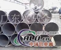 销售2024铝合金管,现货铝合金方管,铝合金毛细管