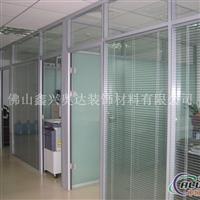 高隔间铝材 新款玻璃隔断铝材