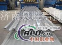 铝合金波纹板铝瓦若干钱一吨