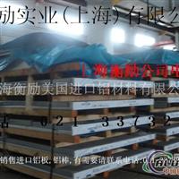 5004铝型材5004铝条价格