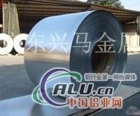 低价批发6061铝合金带,7075铝合金带,铝带现货