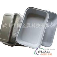 內白外清航空餐盒食品鋁箔