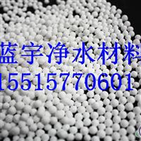 专业活性氧化铝 活性氧化铝