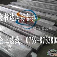 国标5056H34铝材 5056H34铝排
