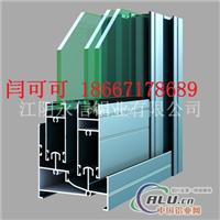 优质门窗幕墙建筑型材厂家
