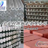7022铝合金,美国变形铝及铝合金