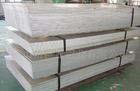 5050铝板   价格,现货供应