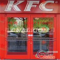 供应KFC门铝合金型材