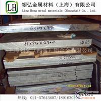 2A14铝板的表面,现货2A14价格