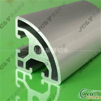 铝型材4040 4080 40160