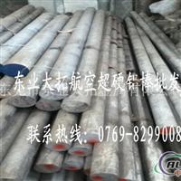 AA7075铝棒 AA7075超大直径铝棒