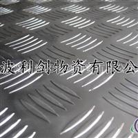 供应优质 耐蚀性1035纯铝棒