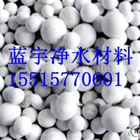 活性氧化铝球厂家 活性氧化铝