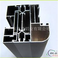 辦公隔斷鋁型材