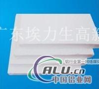 气凝胶铝箔绝热板,工业节能铝设备保温专用优选