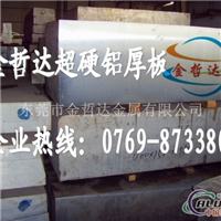 进口2024铝合金 2024超厚铝板
