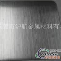 拉丝铝板,5052拉丝铝板订做