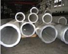 国标铝6063T5铝管环保