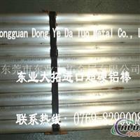 5056国标铝板 5056防锈铝板
