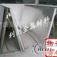 供應純鋁合金1050A鋁板 鋁棒