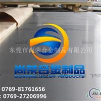 进口优质铝板7075