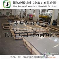 5083进口铝合金 5083铝合金板材