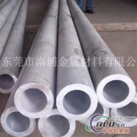 6061空心铝管;惠州6061空心铝管