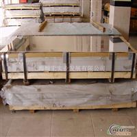 1系铝板铝卷1060、1100、1050、1035