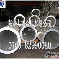 进口6061铝管供应商