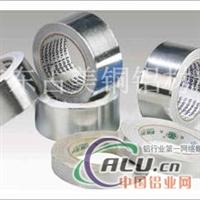 电缆箔批发、铝箔厂家、铝箔价格