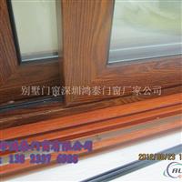 别墅高档80系列铝合金窗