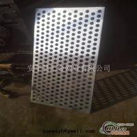 铝金属立面,铝板装饰网,外墙铝板网,外墙铝板,装饰铝板,多孔铝面板,铝单板