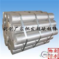 2017A铝排批发 A2017合金铝板
