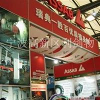 供应挤压铝型材 CNC加工铝型材