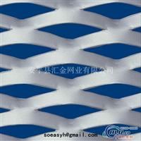 厂家直销铝板网氟碳喷涂铝板网,喷塑铝板网,外墙铝板网,幕墙铝板网,装饰铝板网,烤漆铝板网