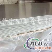 西南5052铝板,5052H32铝板价格