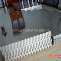 工业铝板 花纹铝板 合金铝板 铝卷