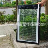 中空百叶玻璃 内置电动百叶隔墙