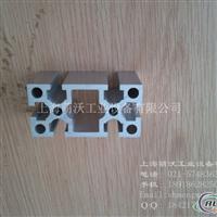 供应铝型材热挤压铝型材铝型材