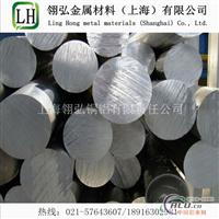 进口6063铝板 6063模具铝板价格